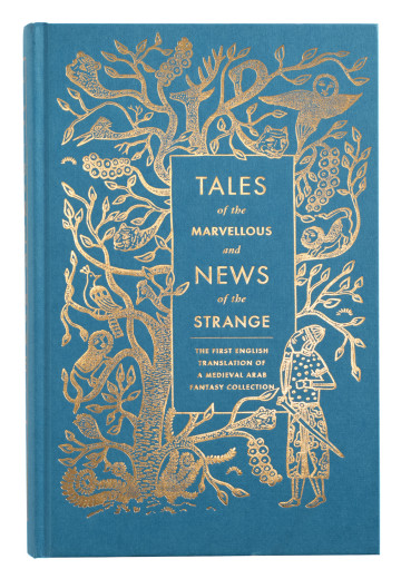 cover art for Tales of the Marvellous and News of the Strange
